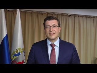 Изменения в указ Глеба Никитина о режиме повышенной готовности