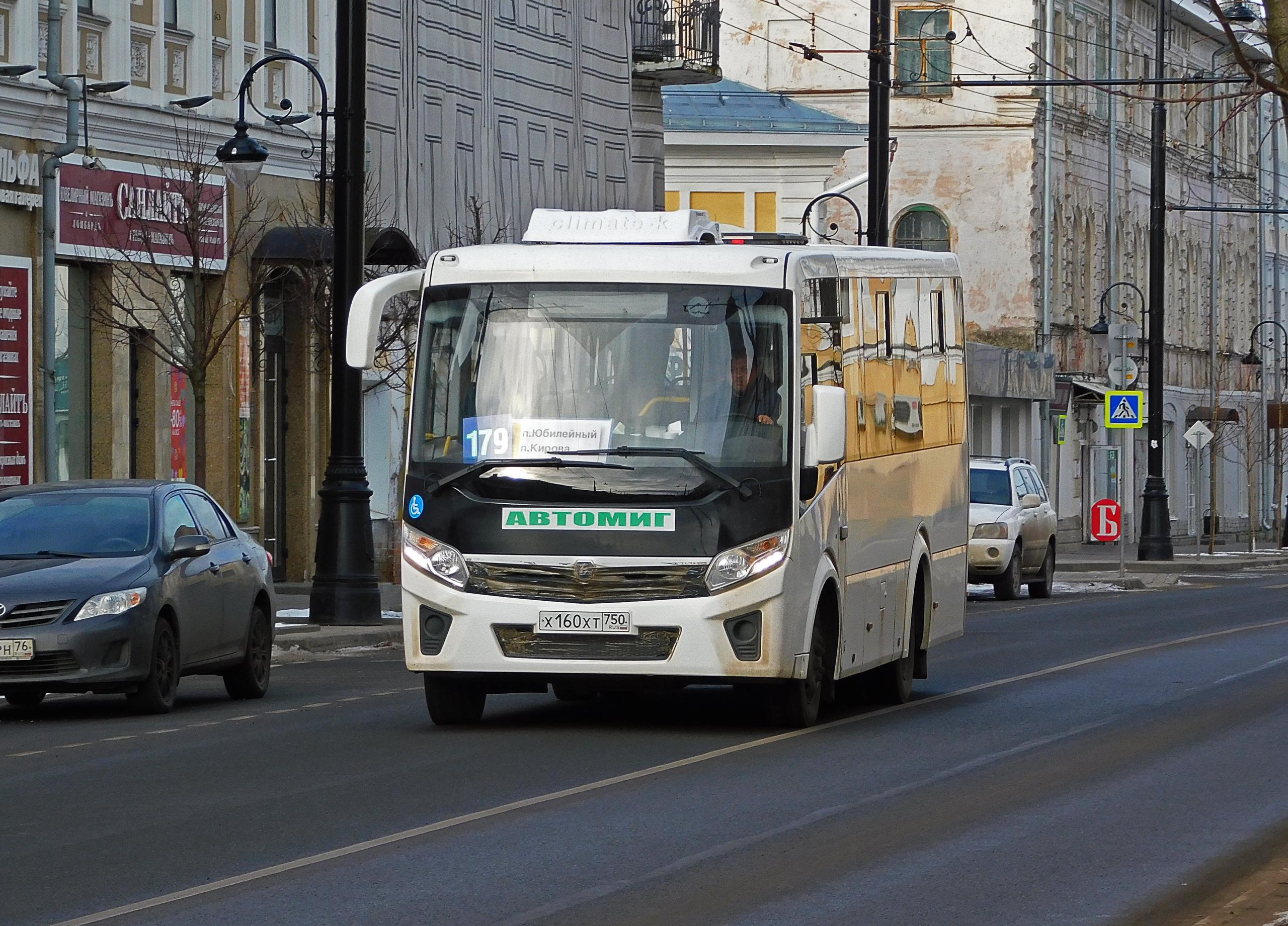 Автобус №179