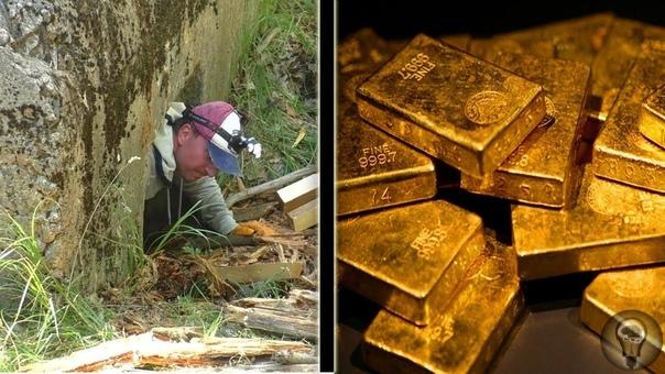 Находки слитка золота времен войны