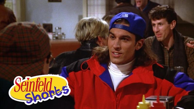 Elaine's Cool Boyfriend Seinfeld
