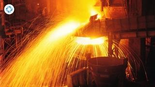 Как плавят сталь