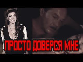 Анастасия Макеева – о съемках постельной сцены с Паниным