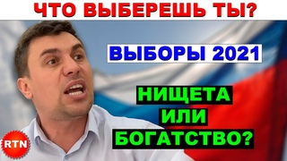 Так продолжаться не может. Депутат Бондаренко разносит Единую Россию за их вредительскую политику.