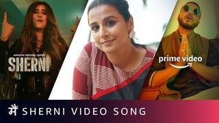 मैं Sherni Video Song   AKASA, Raftaar, Vidya Balan   Amazon Original Movie   June 18