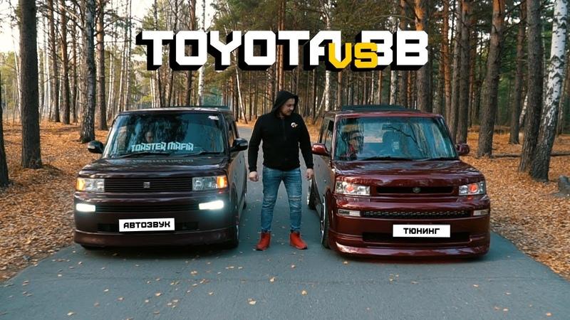 Обзор на Toyota BB автозвук или тюнинг