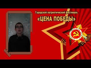 Кирилл Ганичев, 5-а класс Карельского кадетского корпуса имени Александра Невского