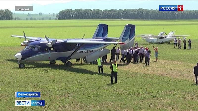 Из Белокурихи в Горно-Алтайск начали летать самолёты