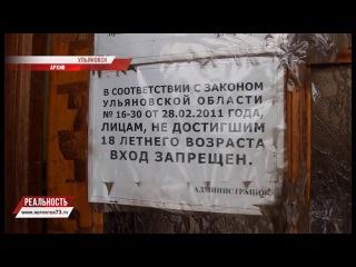 """КОНОПЛЯ В ЗАКОНЕ, ПОНИЗИЛИ ГРАДУС, """"СВЕТЛЫЙ"""" ЗАВОД - БЛИЦ-НОВОСТИ"""