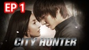 ซิตี้ ฮันเตอร์ City Hunter ตอนที่ 01 พากย์ไทย หนังให 361