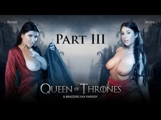 [zzseries.com / brazzers.com] ayda swinger & romi rain - queen of thrones: a xxx parody (13.08.2017) - part 3