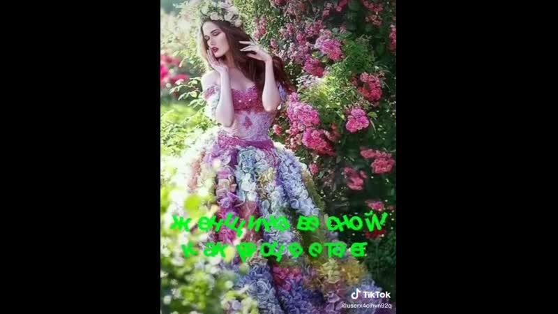 VIDEO 2020 04 21 14 09