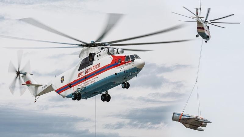 Ми-26 МЧС Беларуси транспортирует часть фюзеляжа Ту-154. (UMMS 17.05.19)