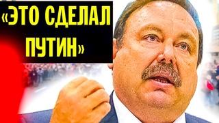 ЭКСТРЕННЫЕ НОВОСТИ() ЖЁСТКИЕ ЗАЯВЛЕНИЯ О ВЛАСТИ В РОССИИ И ПОЛИТИКЕ