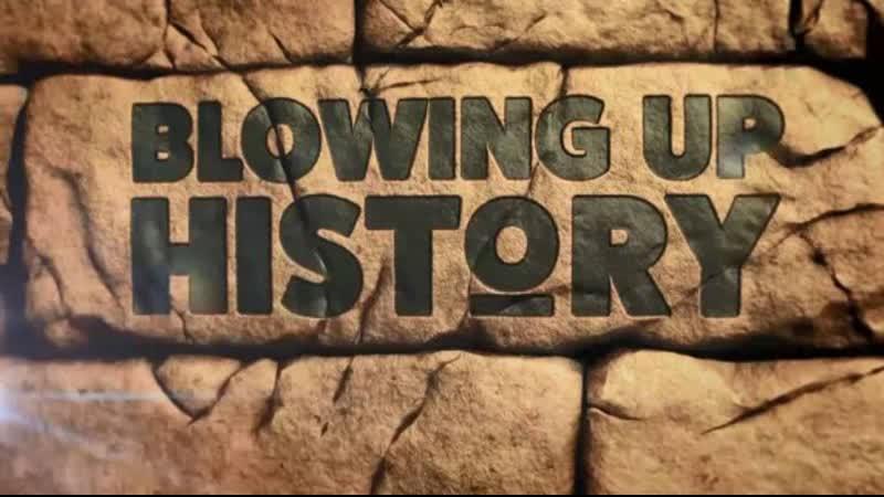 Взрывая историю 4 сезон 11 серия Вавилонская башня Blowing up History 2020