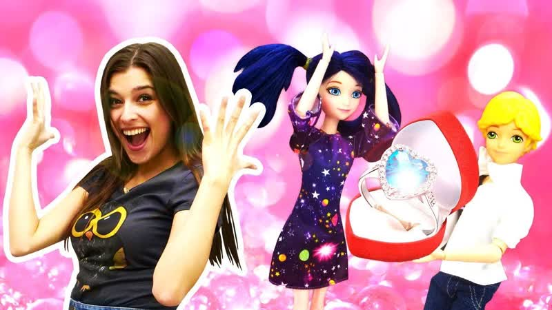 Toy Friend • Куклы Адриан купил обручальное кольцо для Маринетт Видео для девочек