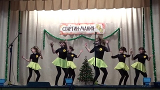 "Рок-н-ролл. Группа ""Flash dance"". Стартин-мания, 2016."