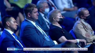 На юбилейные торжества в Кемерово прилетел Владимир Путин