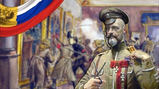 """""""Once there was a Sovereign Russia"""" — English subs and translation"""