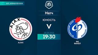 AFL INTERLEAGUE PREMIER 2021 6-Й ТУР AJAX 2 - 2 ФК Факел