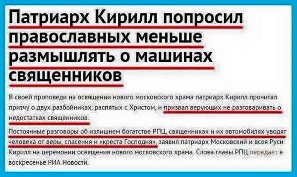 Варфоломій побажав кримським татарам повернутися на батьківщину, - Джемілєв - Цензор.НЕТ 3684