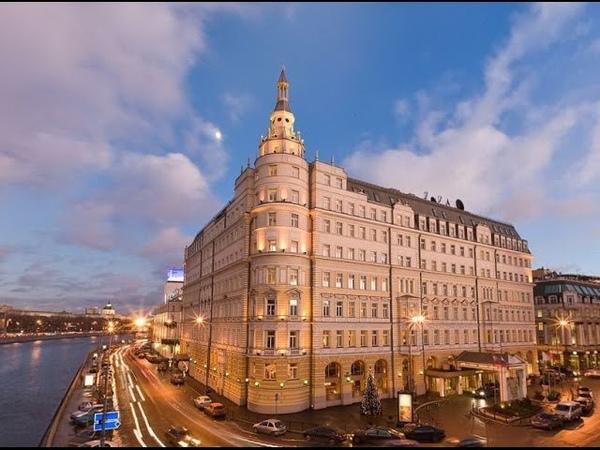 Kempinski Hotels Hotel Baltschug Kempinski Moscow