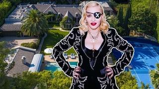 Как Живет Мадонна и Куда Она Тратит Свои Миллионы