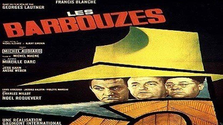 LOS BARBUDOS 1964 de Georges Lautner con Lino Ventura Bernard Blier Mireille Darc by Refasi