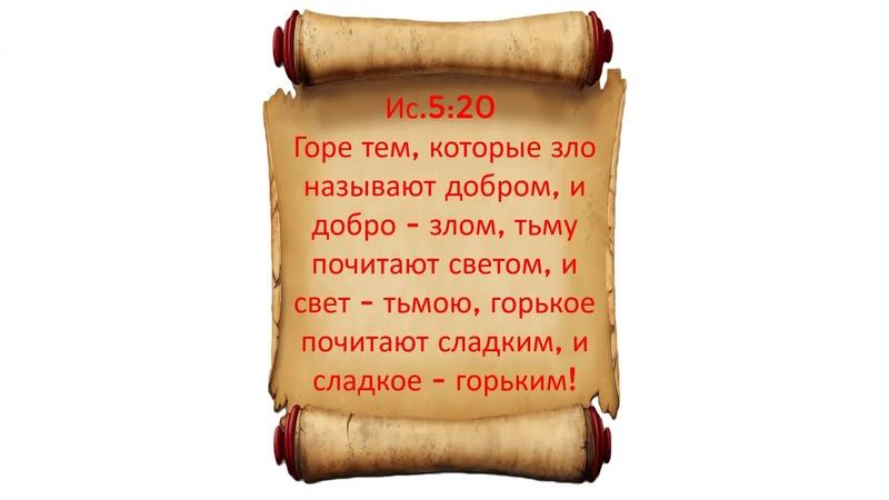 Кто такие разумные и неразумные девы из пр Иисуса Христа