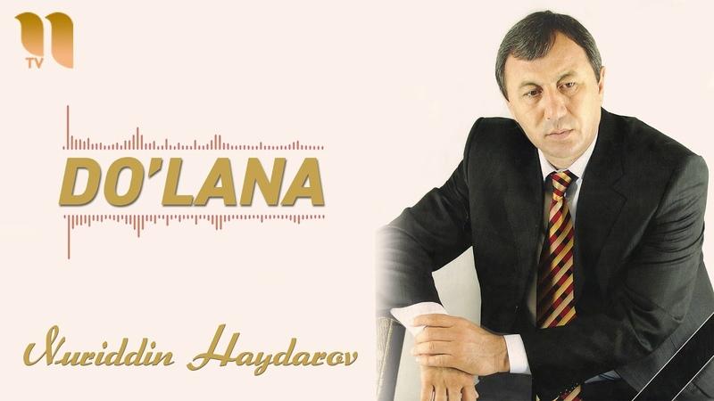 Nuriddin Haydarov Do`lana Нуриддин Хайдаров Дулана