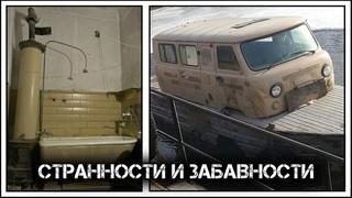 ✔️Фото📸с просторов России 🇷🇺, отличающихся особым👆колоритом.