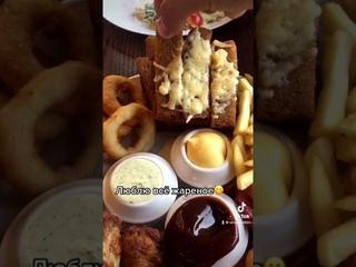Сет на компанию с картофелем фри, охотничьим сосисками, луковыми кольцами, гренками и сырные шарики