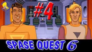 Space Quest 6 Spinal Frontier, прохождение, часть 4 [ #УсатыйНянь ]