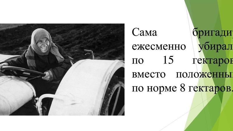 Янаева Галина Владимировна методист по КДД Новоторъяльского ЦКиД Гордость района