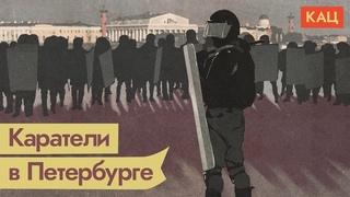 Акции в России 21 апреля. Кто устраивает беспорядки на митингах / @Максим Кац