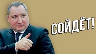 """Прорыв! Путинцы запустили в космос """"новейший модуль""""! (1995 года выпуска)"""