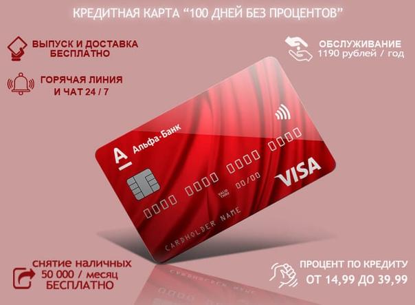 рожать люберецком жилищный коммерческий кредитный банк карта фото то, что