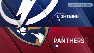 Tampa Bay Lightning vs Florida Panthers Feb 11, 2021 HIGHLIGHTS