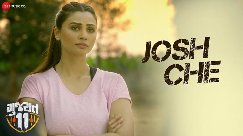 Josh Che Gujarat 11 Daisy Shah Pratik Gandhi Kavin Dave Boyes Roopkumar Rathod
