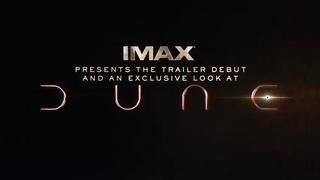 DUNE 2021 New Trailer Announcement