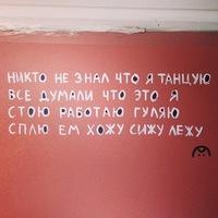НаталияПатрикеева