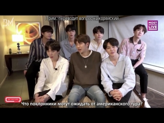 RUS SUB Did J-Hope Just Tease A New BTS Member @ AskAnythingChat