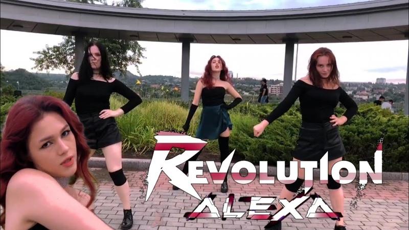 KPOP IN PUBLIC AleXa 알렉사 'REVOLUTION' Dance Cover by Sunrise