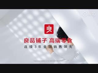 190107 Wu Yi Fan @ Bestore CF