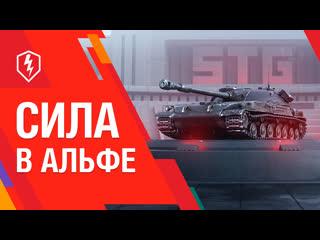 Советский воин СТГ — мощь альфы и уверенность в себе