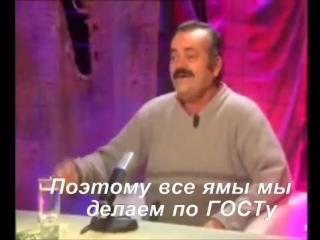 Испанец_хохотун_про_ремонт_дорог