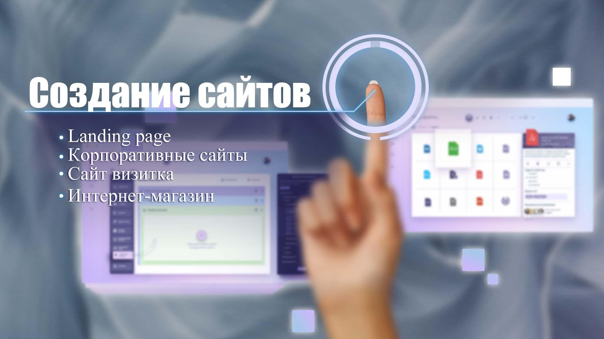 """Заказать разработку сайтов в веб-студии """"Нужные Люди"""""""