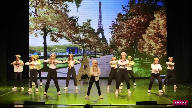 SMART dance хореограф Ольга Башко Однажды во Франции