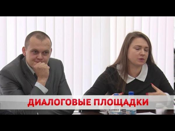 За и против Дискуссионная площадка в Бобруйске Что обсуждают