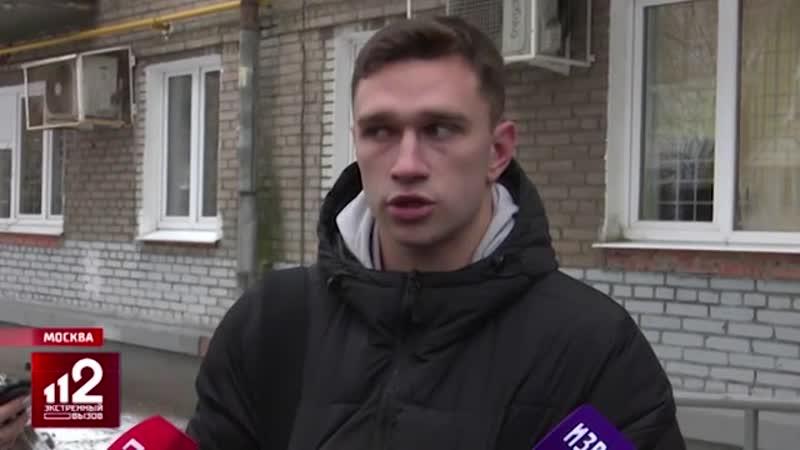 Избитый футболистом Широковым арбитр Мне жизнь спас вратарь