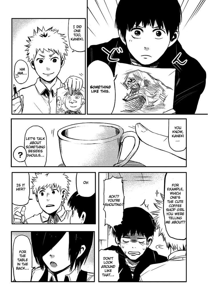 Tokyo Ghoul, Vol.1 Chapter 1 Tragedy, image #6
